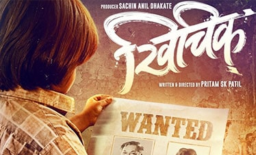 Movie Tickets Online Booking in Delhi-NCR, Check Showtimes
